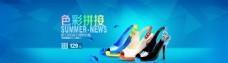 淘宝女鞋钻展广告