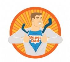 创意超人父亲