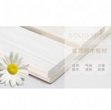木板 材质
