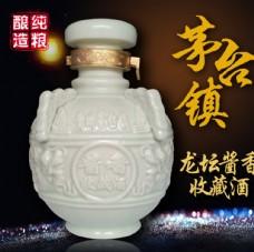 茅台镇龙坛酱香收藏酒