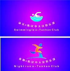 俱乐部旗帜
