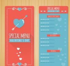 彩色情人节菜单设计