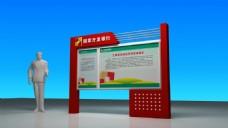 银行广告灯箱