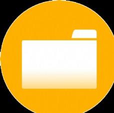 文件夹图标icon