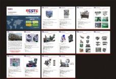 工业画册 册子