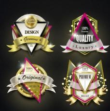 高档品质标签