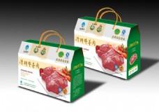 牛羊肉包装设计