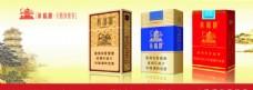 黄鹤楼烟草广告
