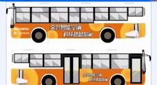 小米金兴智能空调公交车车身