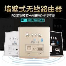 wifi路由器电子设备蓝色辐射