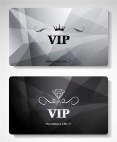 VIP贵宾卡设计矢量图