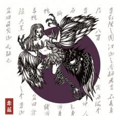 十二祖巫之山海经 弇兹线描插画