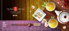 韩国古典风味早茶