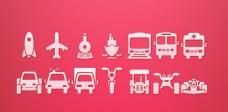 交通工具按钮图标