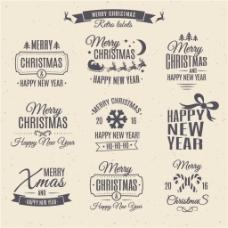 精美圣诞节图标设计矢量图