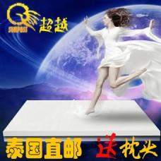 泰国纯天然乳胶床垫送乳胶枕头