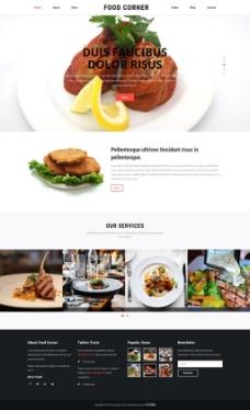 美食餐厅网站
