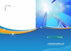 标书商业封面 X6版本