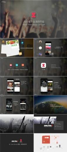 4G网络短视频制作科技公司宣介ppt模板