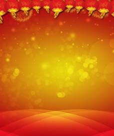 十月一日国庆节背景图片