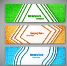 商务banner