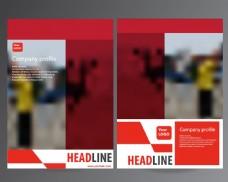 梦幻背景宣传手册模版图片