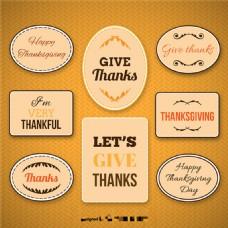 感恩节活动卡片标签矢量素材