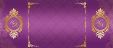 紫色主背景