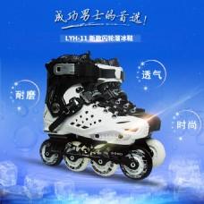 溜冰鞋主图直通车图蓝色科技炫光冰块水面