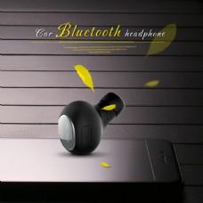 无线蓝牙耳机主图设计