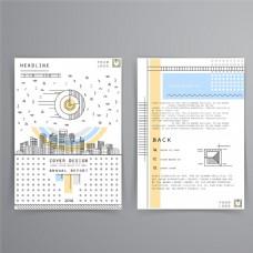 线条建筑大楼画册图片
