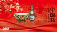 传统中国艺术贺卡背景设计模板