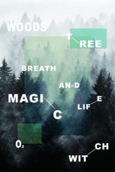创意解构字母海报
