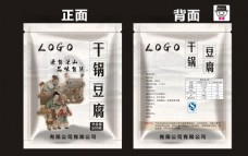 豆腐 食品包装袋