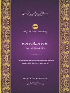 深紫色婚庆迎宾素材