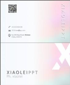 三套横版镂空名片-粉绿蓝,二维码设计