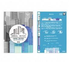 城市插画信息图表传单