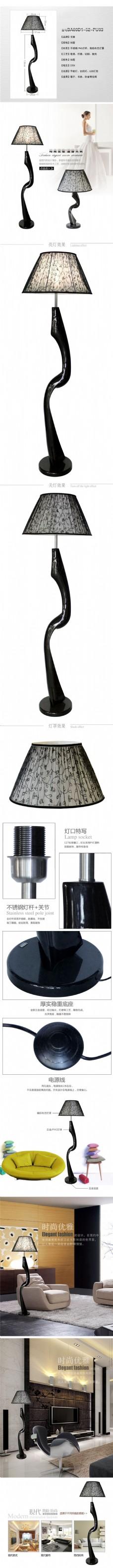 欧式灯具描述
