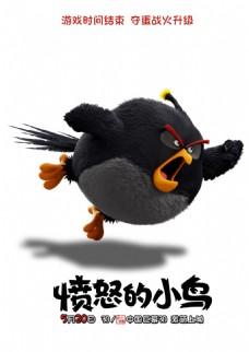 愤怒的小鸟-255