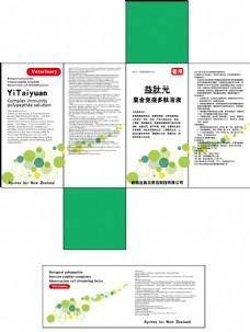 促纤维素 药品包装设计