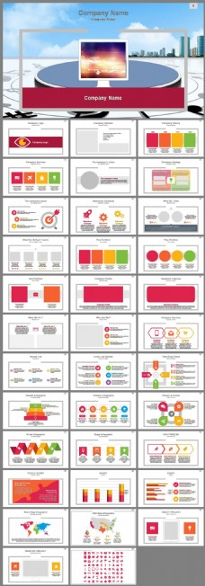 玫红橙黄绿多彩科技感欧美商务PPT模板