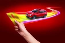 刷动炫光汽车模板免费下载