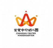 东莞市长安中心幼儿园新logo