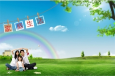 家庭生活一家三口户外绿地彩虹聚会背景