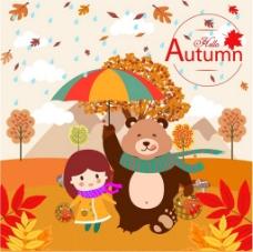 秋天庆典背景,女孩和熊设计自由向量