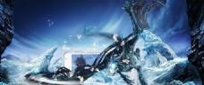冰龙 3d效果