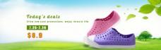草地儿童鞋子