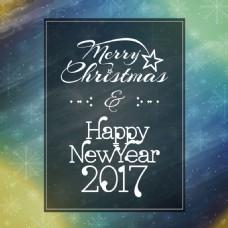 2017圣诞新年贺卡