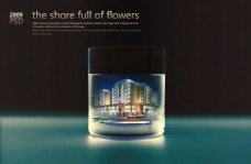 PSD杯中楼宇创意海报素材下载