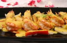 咖喱皇焗大虾图片